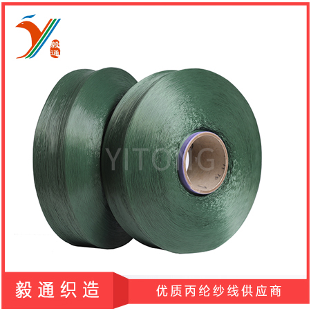 Popular colorful 900D PP yarn